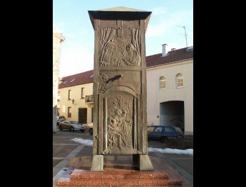 Скульптура «Башня»