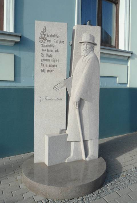 Скульптура Юргису Зауэрвейну