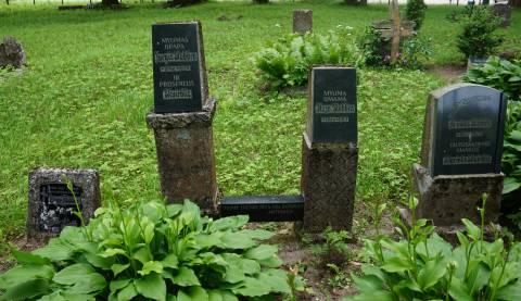Lankupių kaimo evangelikų liuteronų senosios kapinės