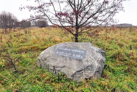 Ėgliškių-Andulių kapinynas