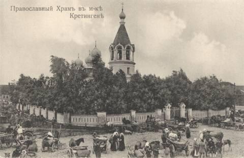 Šv. Vladimiro cerkvė