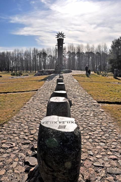 Kretingos dvaro parko Astronominis kalendorius ir Saulės laikrodis