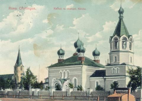Šv. Vladimiro cerkvė ir liuteronų bažnyčia (kairėje)