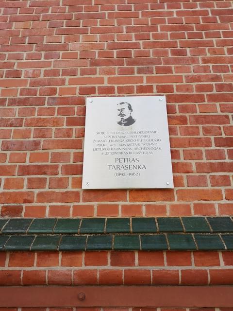Atminimo lenta Petrui Tarasenkai