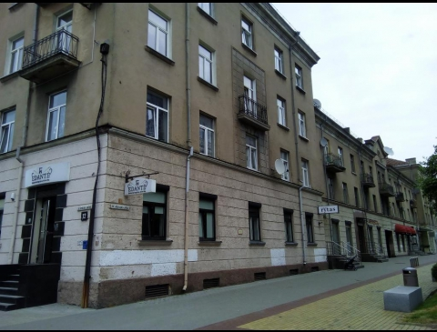 The School of Commerce