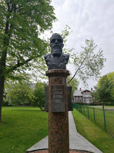 Palangos burmistro dr. Jono Šliūpo memorialinė sodyba