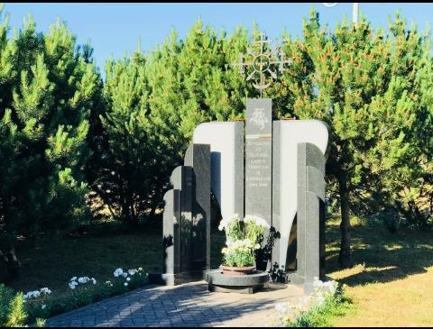 """Paminklas """"Žuvusiems už tėvynės laisvę tremtyje ir kalėjimuose (1941–1990)"""""""