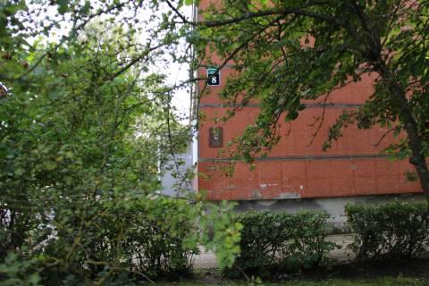 Atminimo lenta ant Šilutės lopšelio - darželio