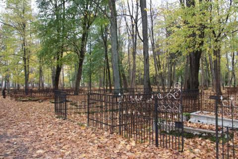 Verdainės kapinės ir koplyčia
