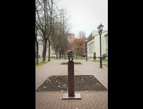 Das skulpturale Exlibris für Vydūnas