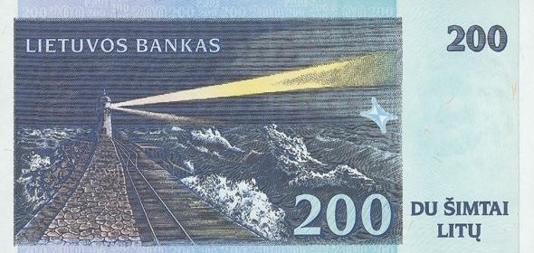 200-litai