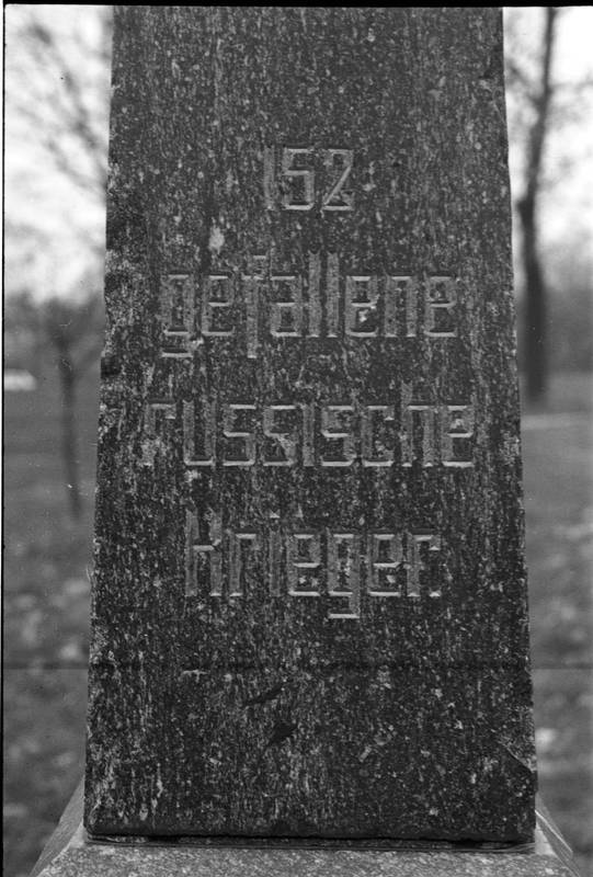 Paminklas žuvusiems rusų kariams 1915 m.