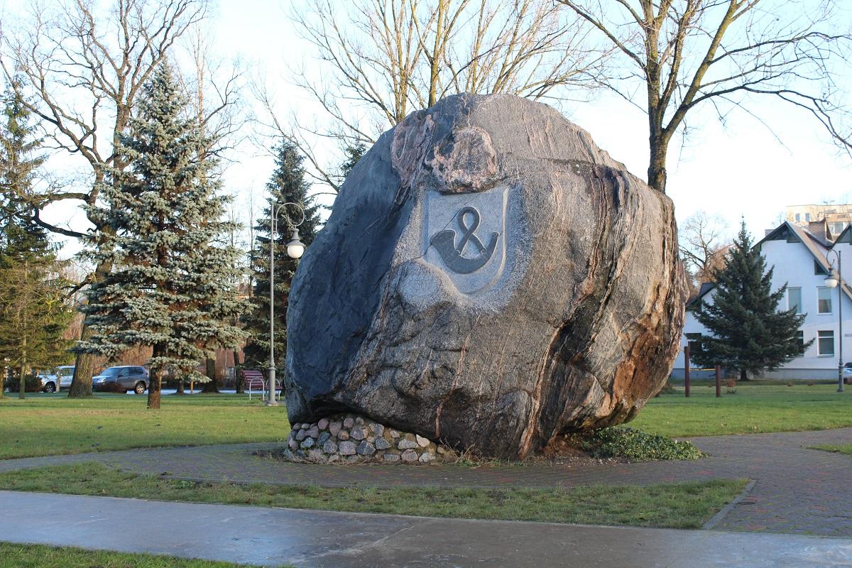 Akmuo, skirtas Tauragės 500 metų jubiliejui