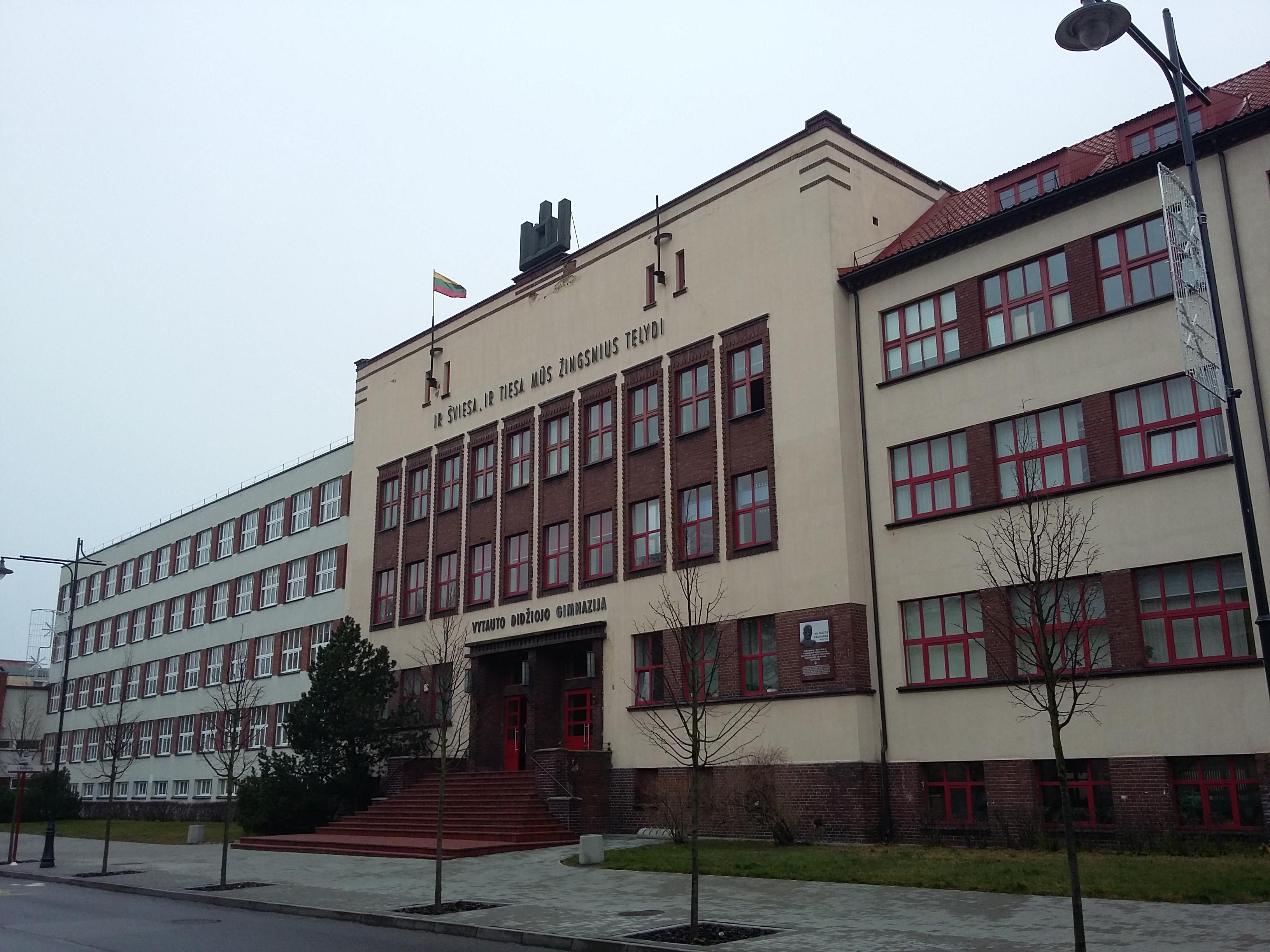Vytauto Didžiojo gimnazija